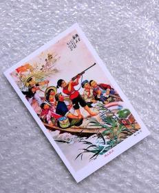 湖上新兵【老年画明信片】满10张包邮