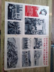 解放军画报5-8版
