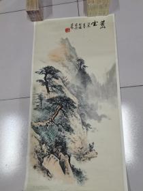 中国美协常务理事江苏美协副主席安徽著名画家亚明作品4平尺多老画心托片