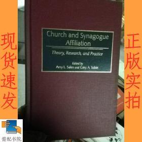 英文书  church  and   synagogue  affiliation  教会和犹太教联盟