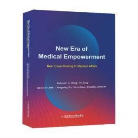 全新正版圖書 New Era of Medical Empowerment: Best Case Sharing In Medical Affairs 谷成明 科學技術文獻出版社 9787518968770中國海關書店