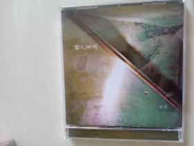 CD猎户星座  朴树