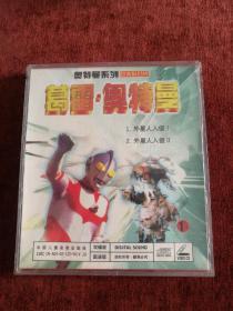 日本科幻片、奥特曼系列《葛雷·奥特曼》2VCD