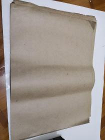老牛皮纸 (很老) 14张合售  50年代或者民国   包老  自鉴  自鉴   88-6号柜