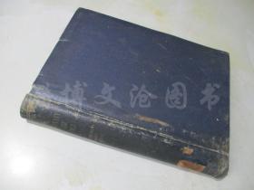 A Dictionary of The Fungi【32开精装 英文版】(真菌词典)