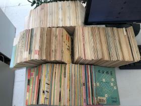 象棋(1956年至2003年 280本合售 不重复)+北方棋艺(1979年至1997年191本不重复)共计:470本合售