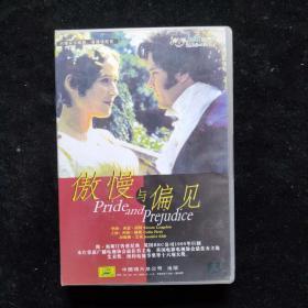 DVD:傲慢与偏见【盒装  6碟】