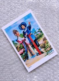 莲花仙子【老年画明信片】满10张包邮