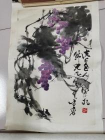 已故中国美协理事四川著名老画家石鲁原名冯亚珩作品3平尺老画心