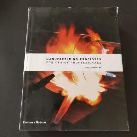 Manufacturing Processes for Design Professionals:设计师的制造流程