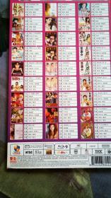 香港电影 DVD碟片