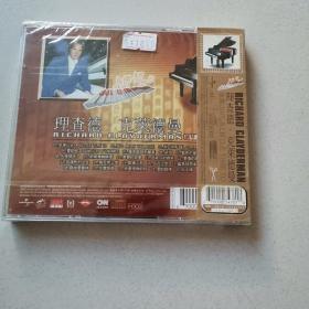 理查德 克莱德曼 钢琴王子CD