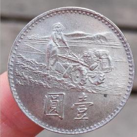 25MM  中国台湾 联合国粮农组织FAO 中华民国五十八年 硬币纪念币