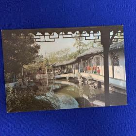 明信片(外文出版社)