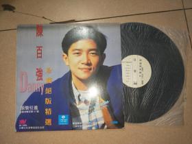 大黑胶唱片~陈百强珍藏绝版精选 直径30厘米