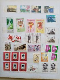 T42.97.J99.特3等各种邮票共31枚