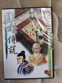 游戏光盘 游戏碟 cd 围棋传说