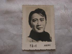 老照片:电影《早春二月》剧照一张,孙道临饰。