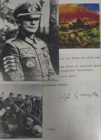 """大德意志""""装甲掷弹兵师,格哈德·科诺普卡 金质近战勋章获得者"""