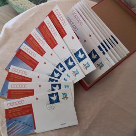 《中国人民抗日战争暨世界反法西斯胜利七十周年阅兵纪念封》套装(67枚全)