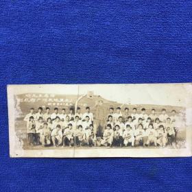 1967年嵊县廿林中学67届二(1)班听毛主席的话、到农村广阔天地里去