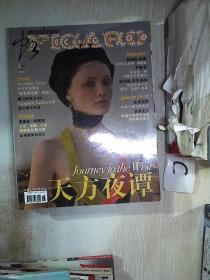 MADAME FIGARO 2009 6 费加罗夫人2009 6 (01)