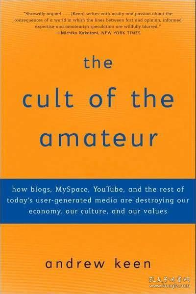 CULT OF THE AMATEUR, THE(ISBN=9780385520812) 英文原版