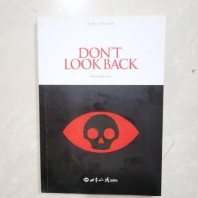 身后 DON'T LOOK BACK
