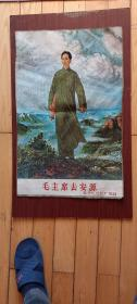 文革,大文革,毛主席去安源,丝织像,东方红丝织厂敬制。年代不详。保存完整无缺,品相如图所示。