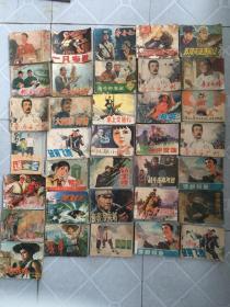 七十年代阅读本连环画35本合售包邮