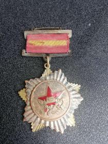 抗美援朝奖章。