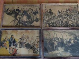 文革时期,刘文西手绘人物老玻璃画,老框老画,保存完整,红色文化收藏佳品,尺寸62*43