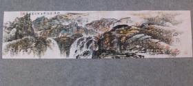 国画山水山溪 四尺对开横幅 画心软片 原稿手绘真迹