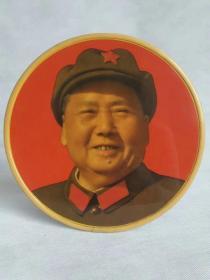 文革时期伟大领袖毛主席胶板像,笑咪咪(双耳)完整无损,品相一级,保老保真。