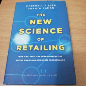 The New Science of Retailing 作者签名本