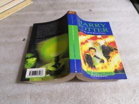 Harry Potter and the Half-Blood Prince:自然旧
