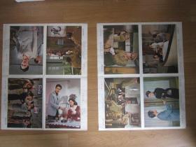 老电影海报:《兰色档案》(上海电影制片厂摄制,向梅主演;二开,一套2张全)