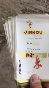杭州---金猴烟标 库存货未使用100枚合售