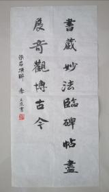 《将军篇》朱文泉,将军书法,1942年10月生,江苏省响水人,曾任第一军军长,2006年6月晋升为上将军衔。曾任南京军区司令员,作品保真手绘