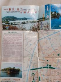 嘉兴市交通旅游图