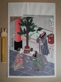 浮世繪 木版畫 手摺 鈴木春信 集版社