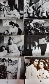 《古墓荒斋》  电影黑白剧照包邮挂刷