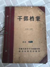 手写老中医经验秘方共85页