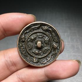 9372.小铜镜