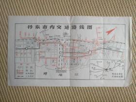 【旧地图】 丹东市内交通路线图   长8开 80年代版
