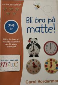 平装意大利语 bli bra pa matte!7-9 擅长数学!7—9
