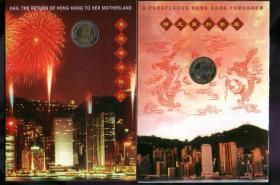 1997年香港回归纪念币【一套两枚】原封