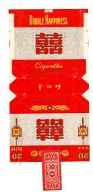 烟标;红双喜香烟【过滤嘴】中国上海卷烟厂
