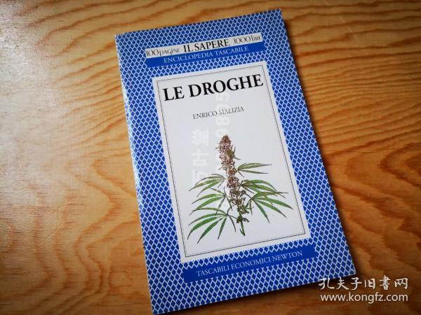 万叶堂 意大利语原版 le droghe 毒品