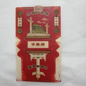 中华牌香烟烟标
